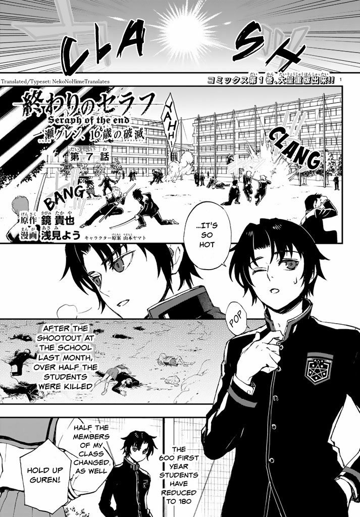 Owari No Seraph: Guren Ichinose's Catastrophe At 16 - chapter 7 - #1