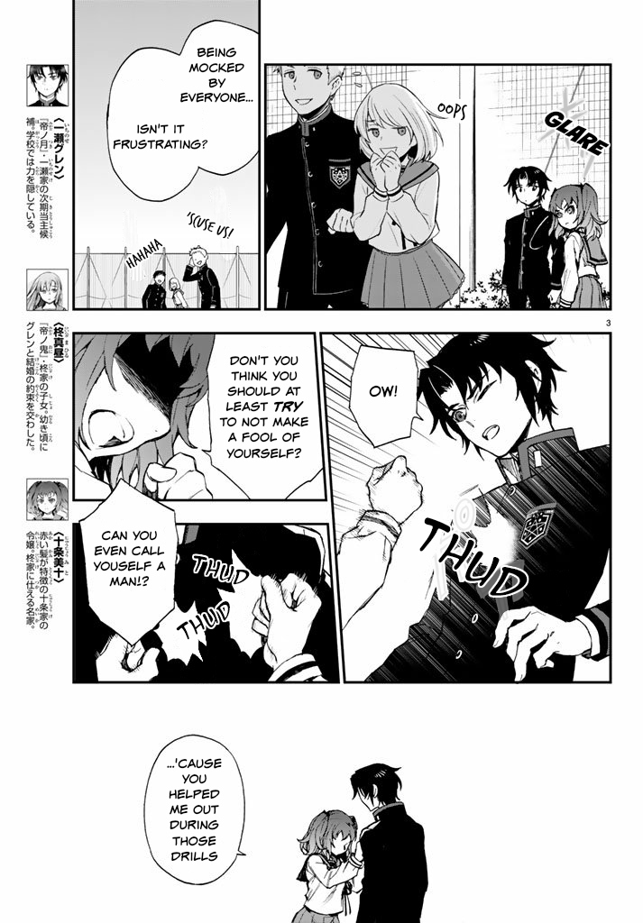 Owari No Seraph: Guren Ichinose's Catastrophe At 16 - chapter 7 - #3