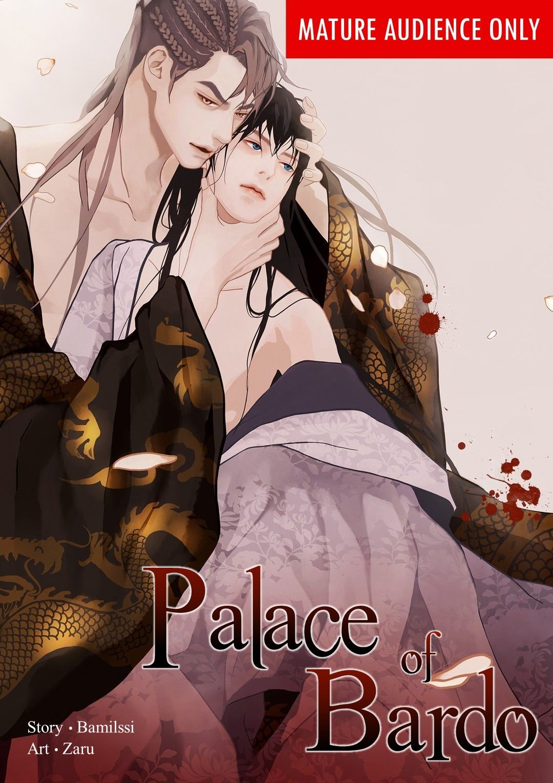 Palace of Bardo - chapter 27 - #1