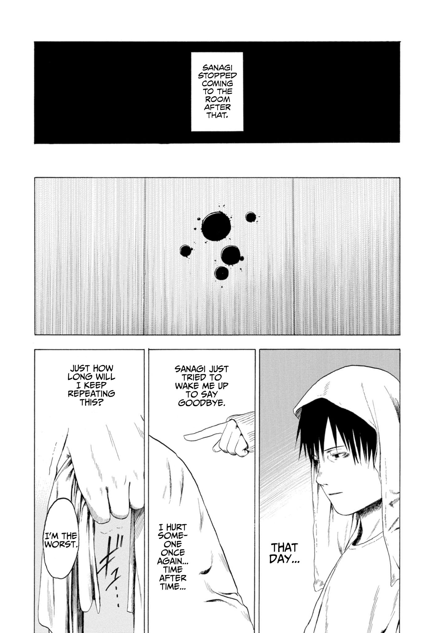 Parasite in Love - chapter 1.5 - #1