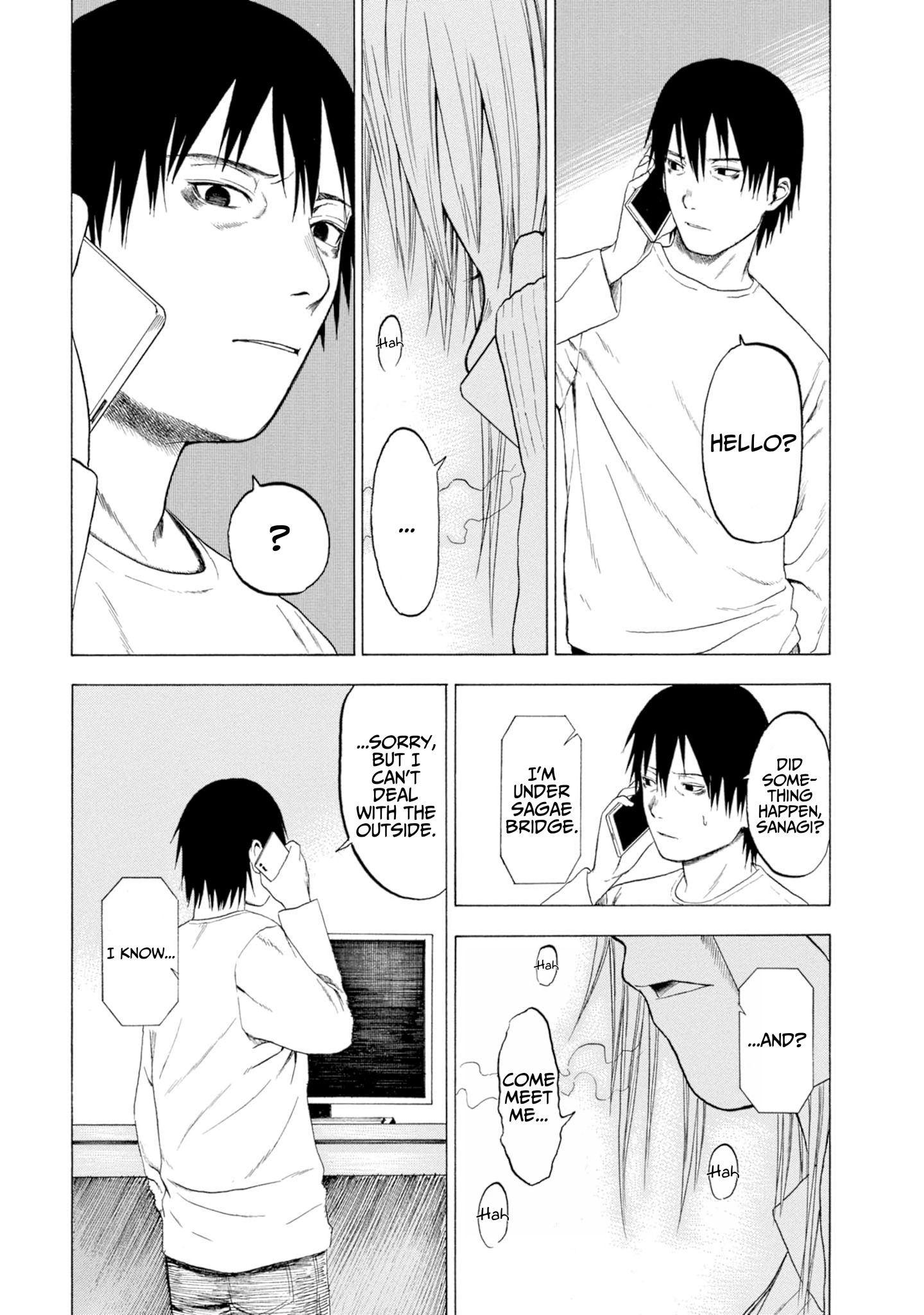 Parasite in Love - chapter 1.5 - #3