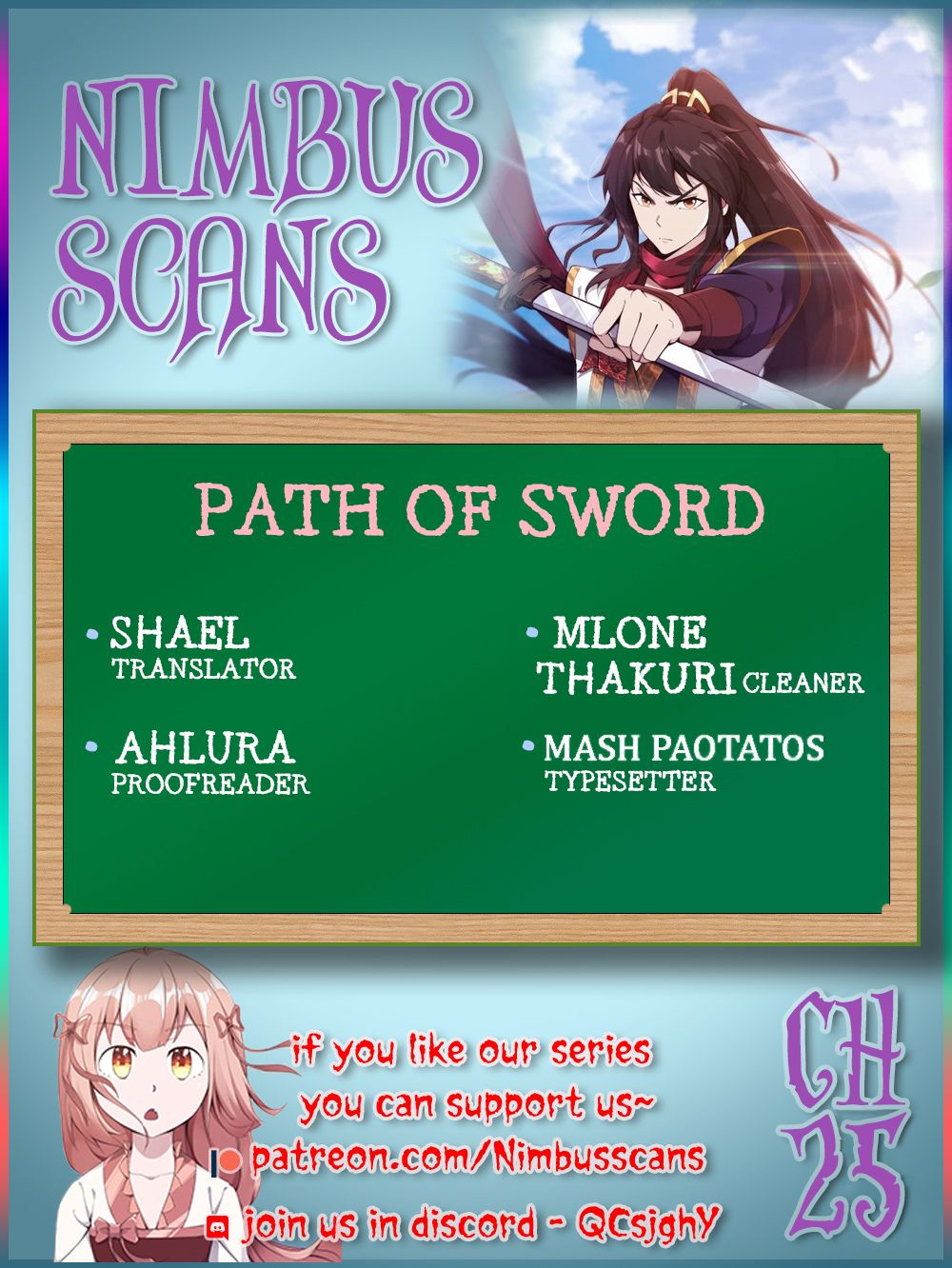 Path of the Sword - chapter 26 - #1