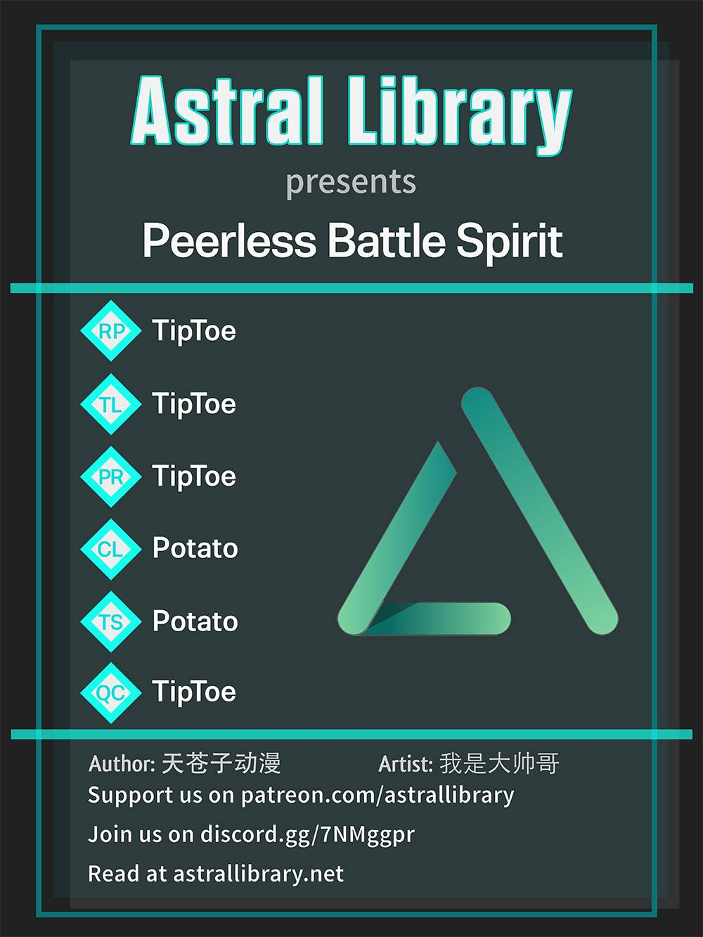 Peerless Battle Spirit - chapter 11 - #1