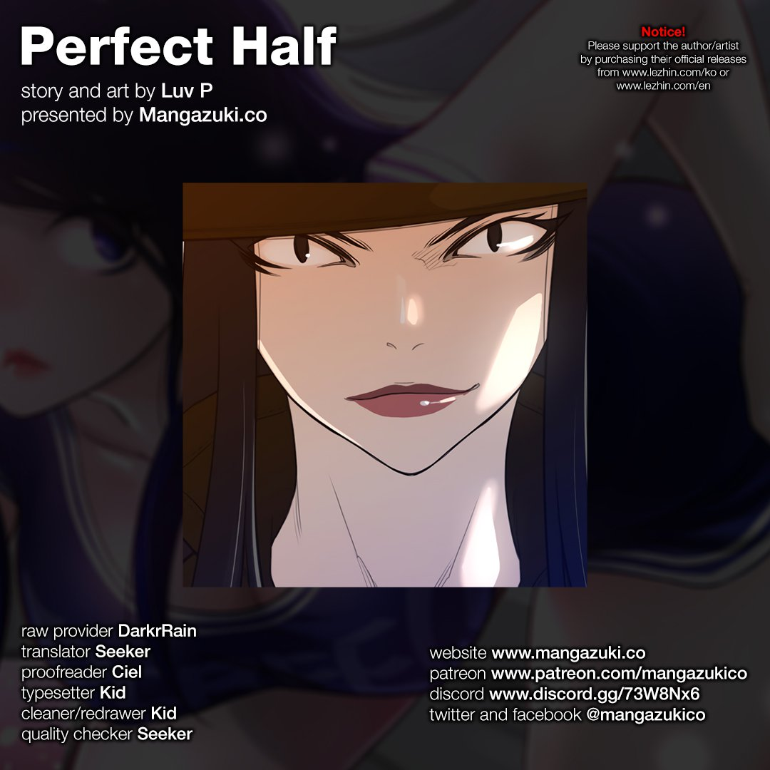 Perfect Half - chapter 66 - #1