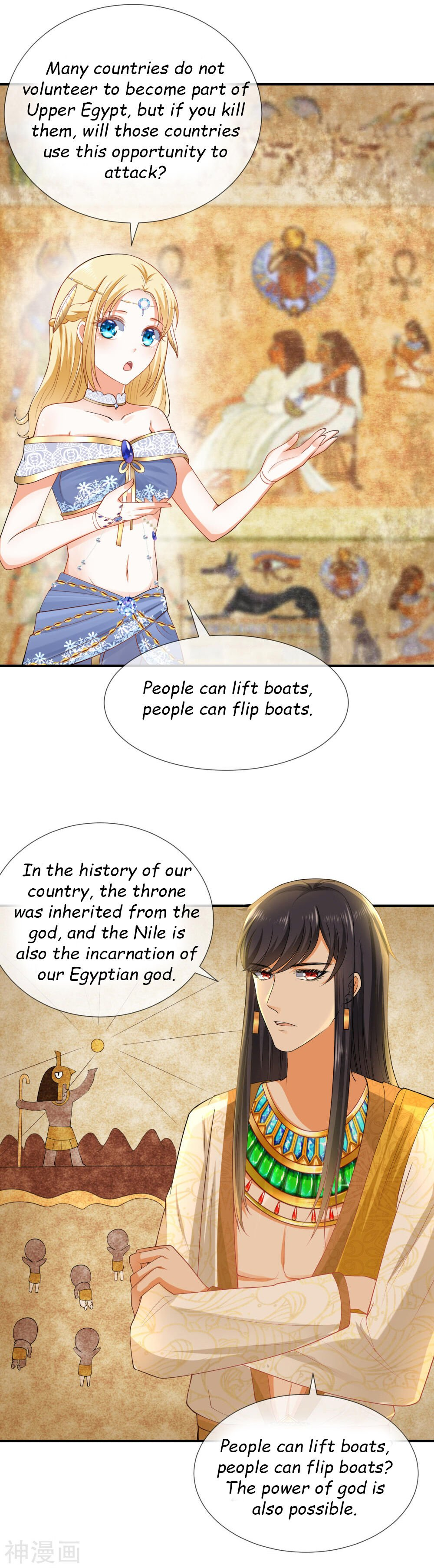Pharaoh's First Favorite Queen - chapter 23 - #2