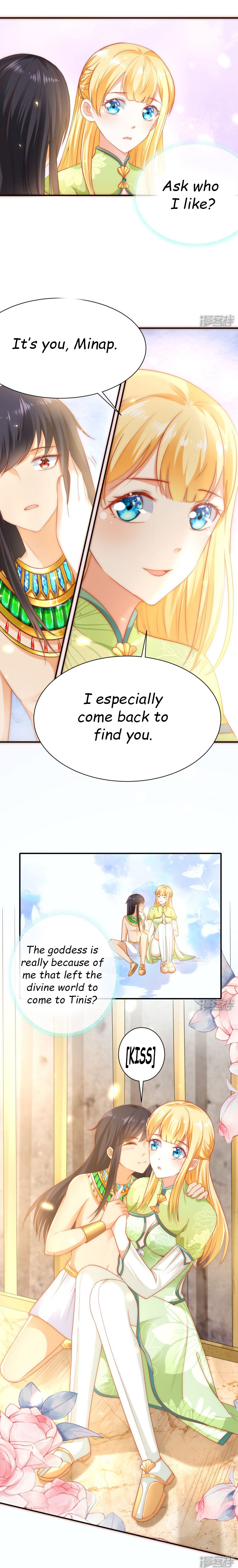 Pharaoh's First Favorite Queen - chapter 57 - #1