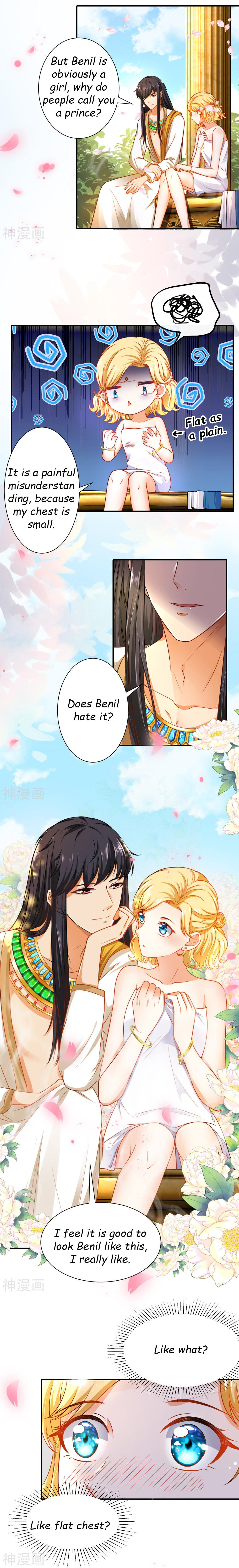 Pharaoh's First Favorite Queen - chapter 6 - #1