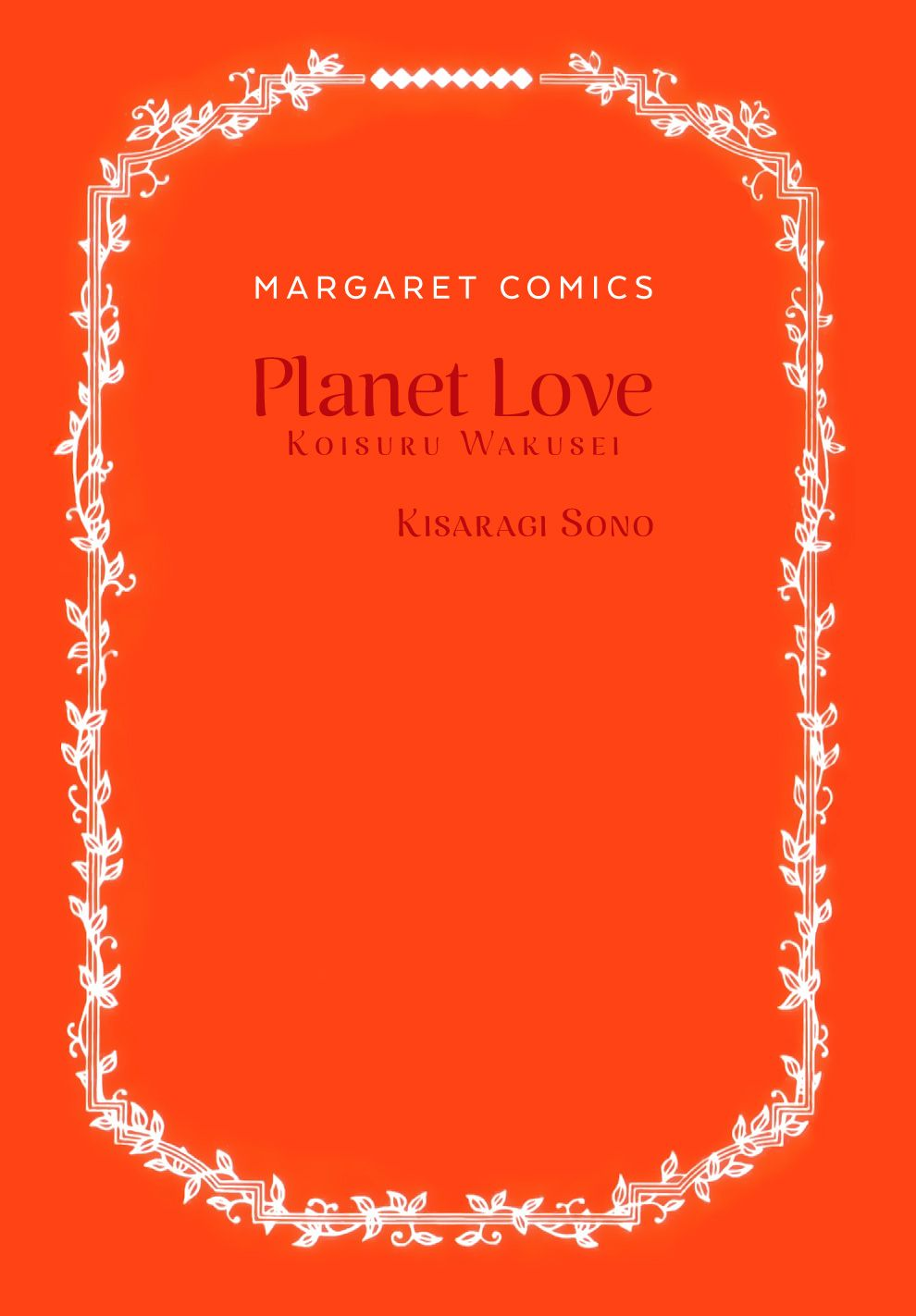 Planet Love - chapter 1 - #2