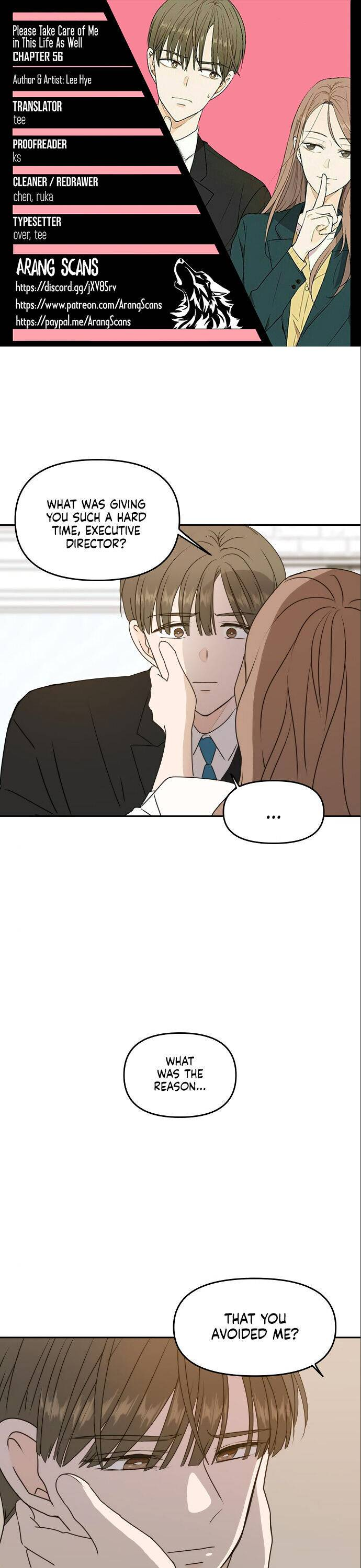 Please Take Care Of Me In This Life As Well - chapter 56 - #1