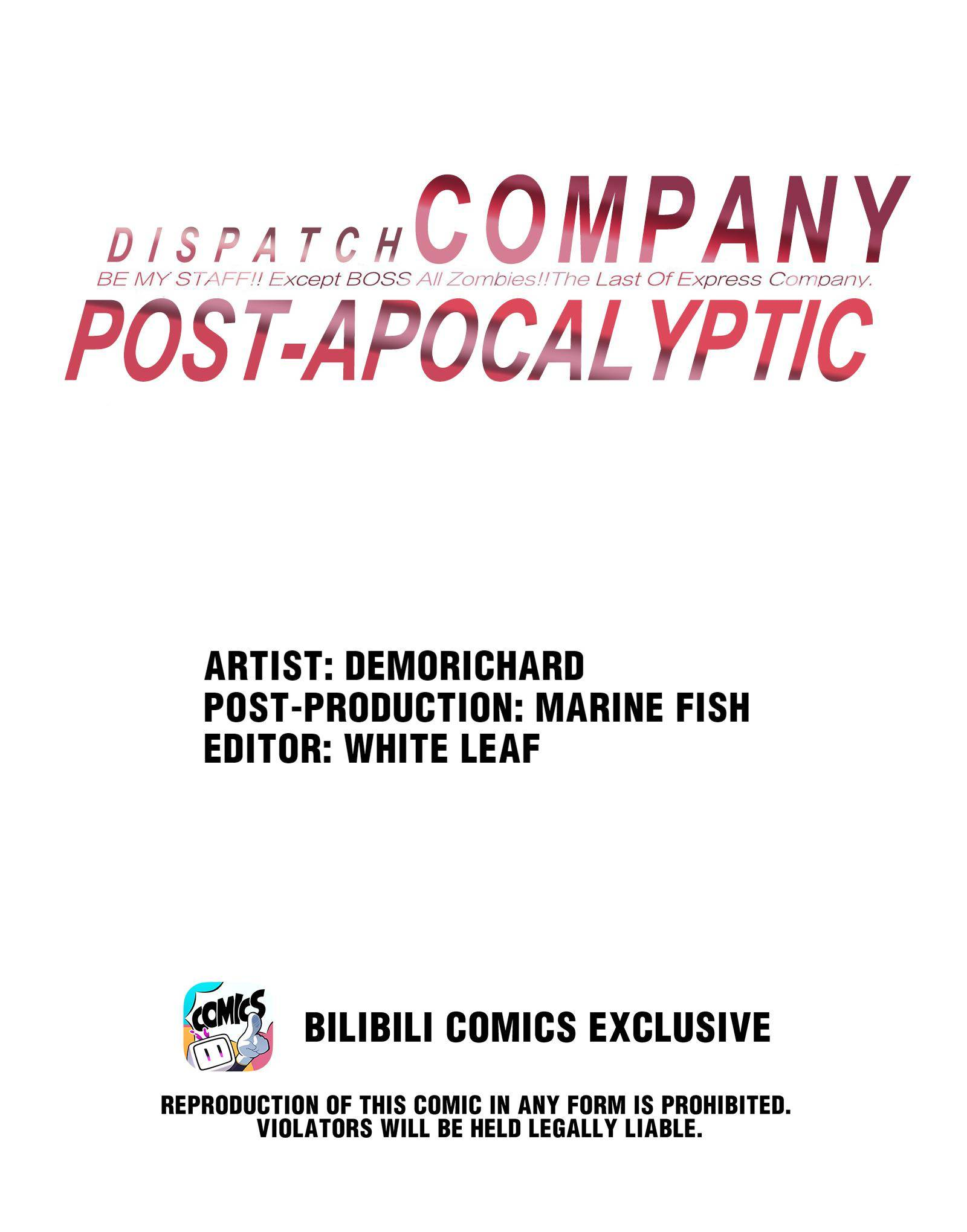 Post-apocalyptic Dispatch Company - chapter 11 - #1