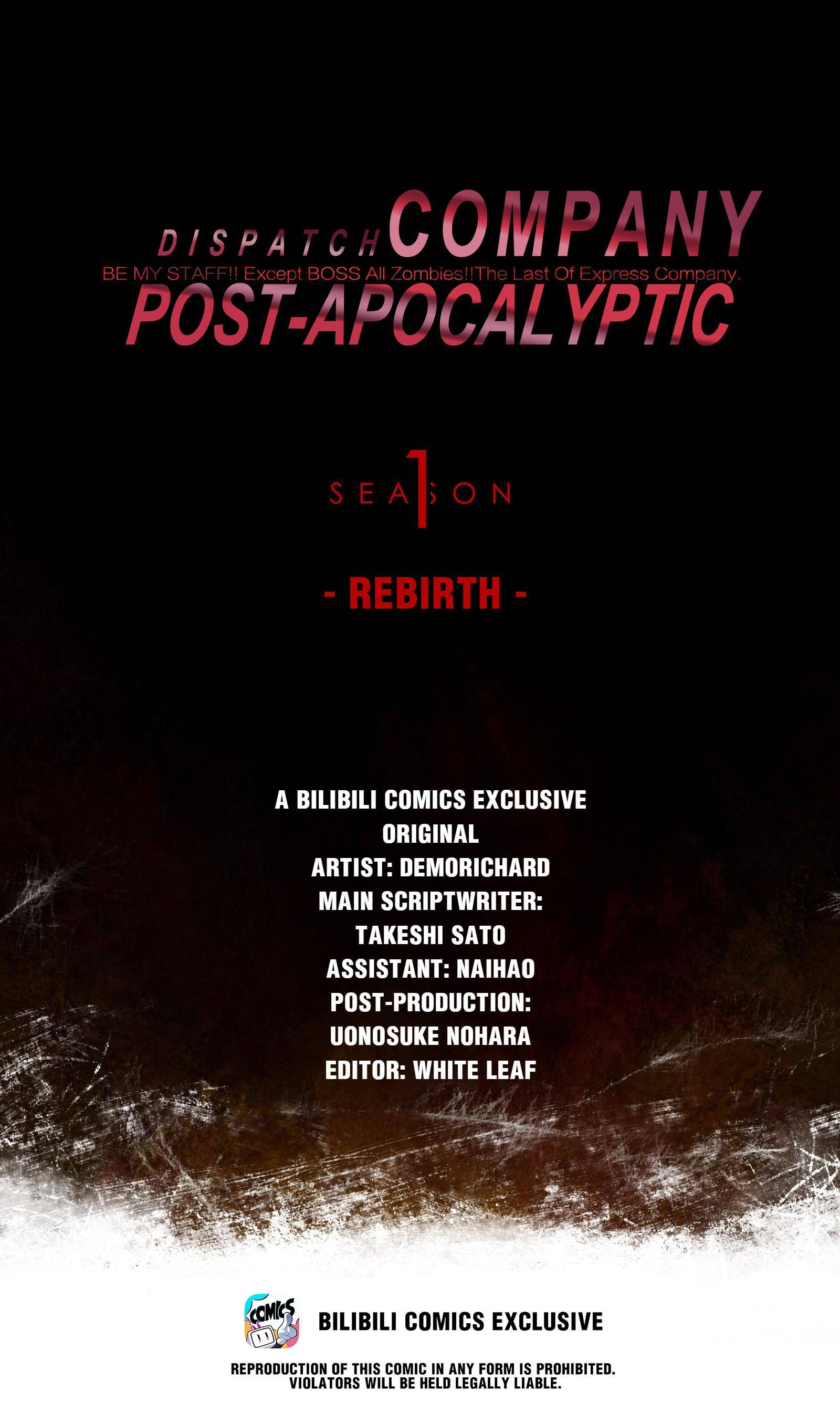 Post-apocalyptic Dispatch Company - chapter 45 - #1