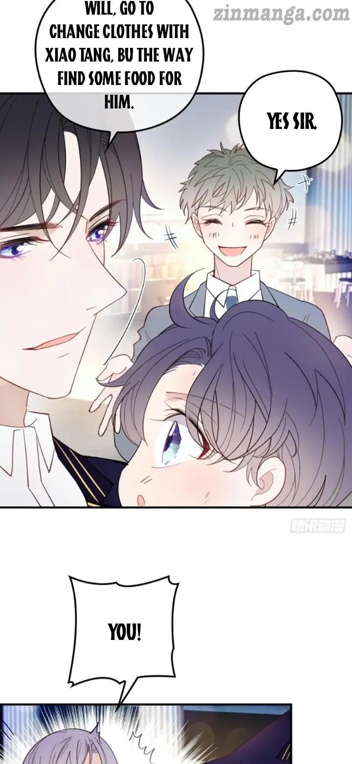 Pregnant Wife, One Plus One - chapter 51 - #3