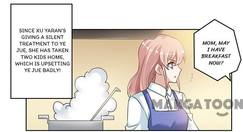 President'S Priceless Wife - chapter 108 - #1
