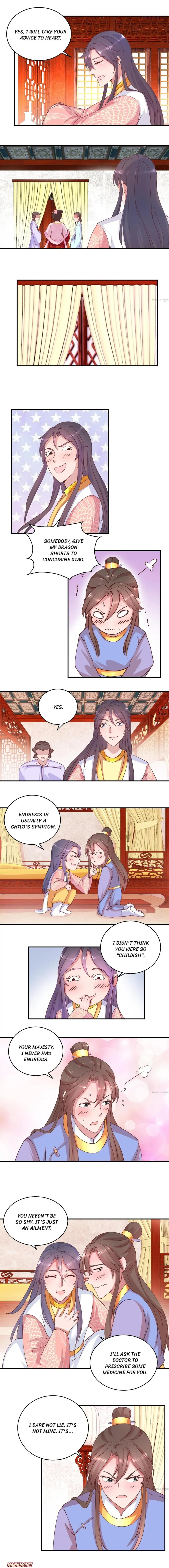 Prime Minister Is My Concubine - chapter 29 - #1
