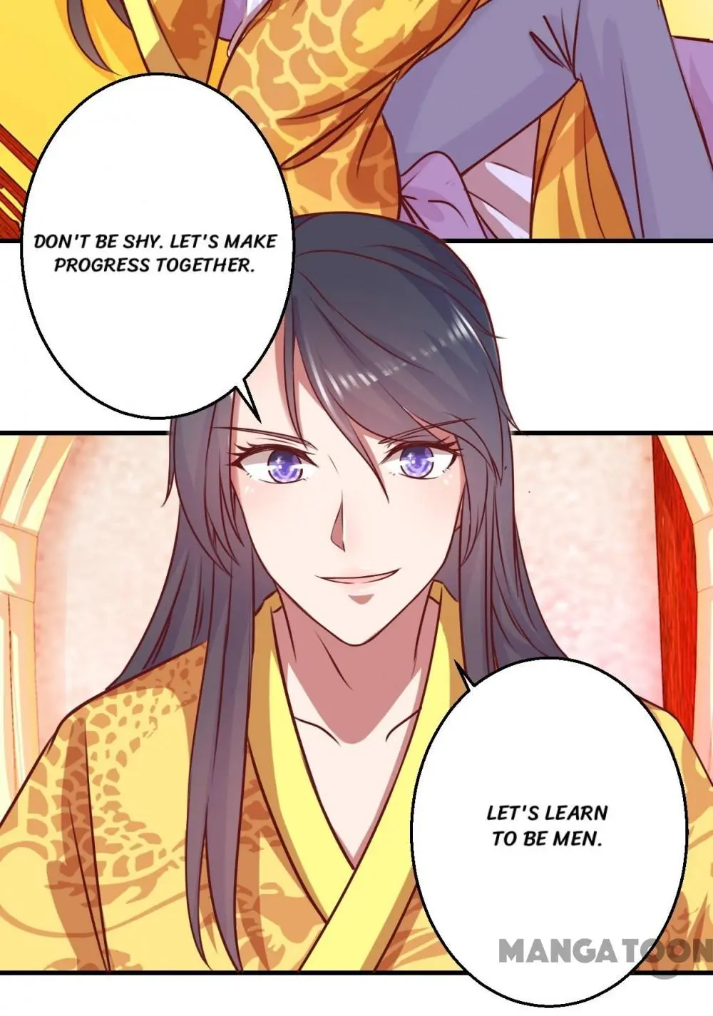 Prime Minister Is My Concubine - chapter 7 - #2