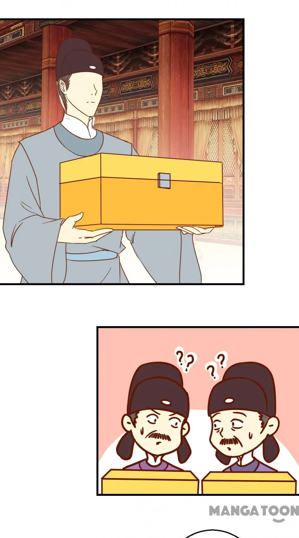 Prime Minister Is My Concubine - chapter 8 - #3