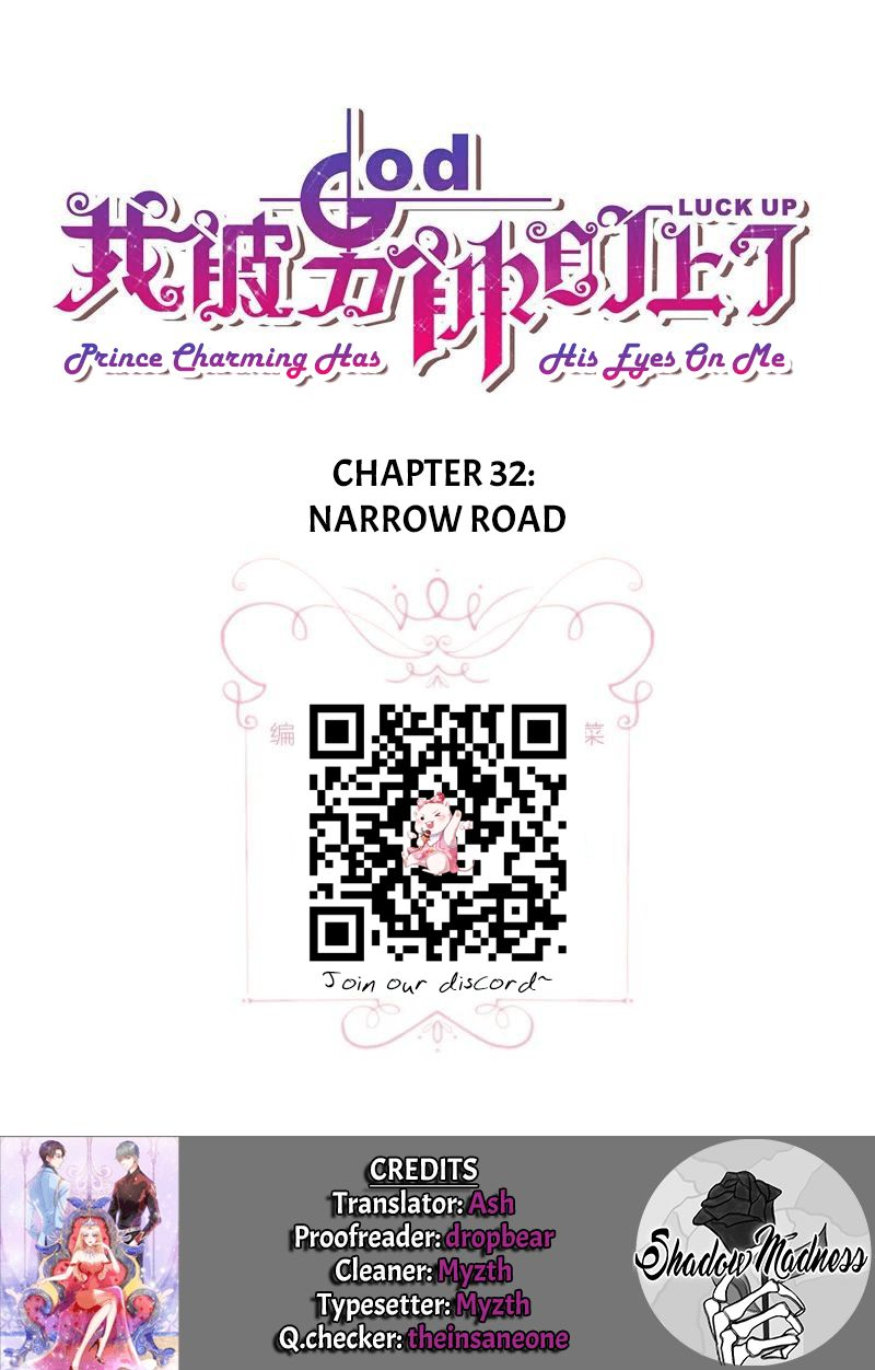 Prince Charming Has His Eyes on Me - chapter 32 - #1