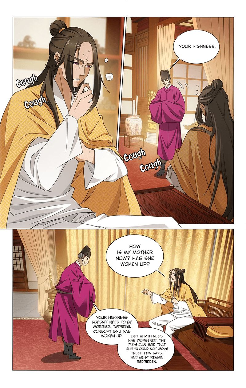 Prince, Don't Do This! - chapter 314 - #3