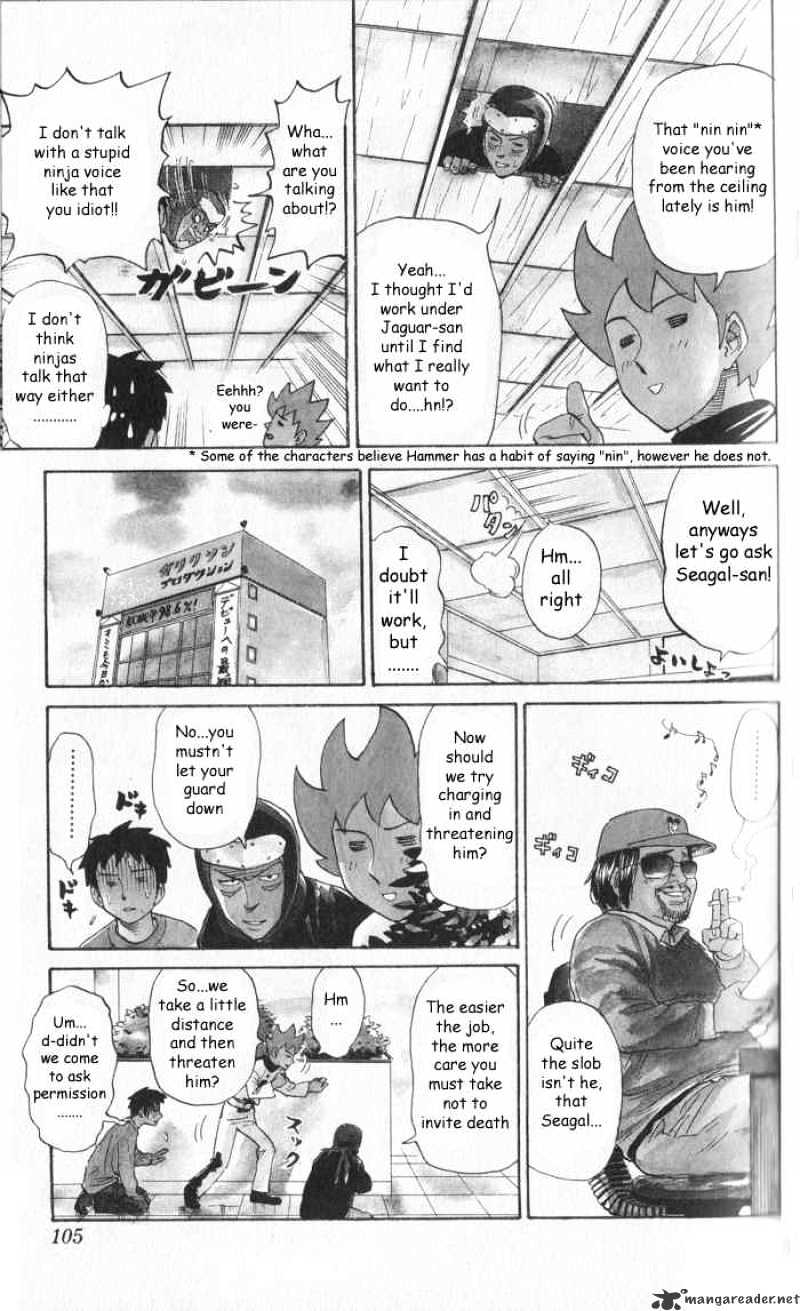 Pyu to Fuku! Jaguar - chapter 13 - #3