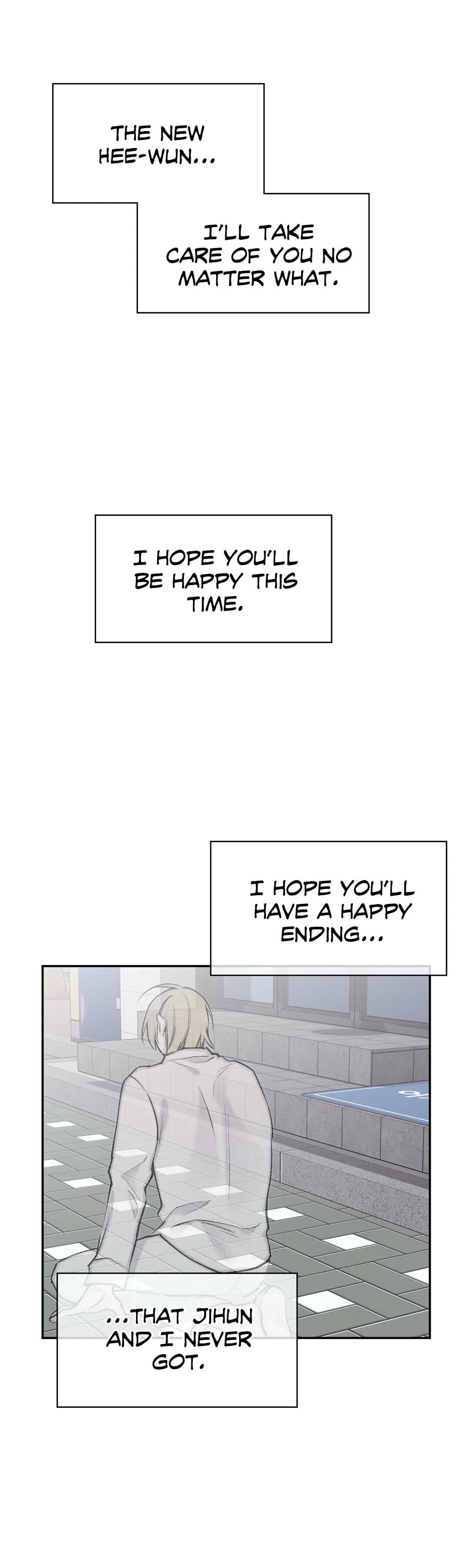 Quit Writing, Dear Author! - chapter 48 - #1