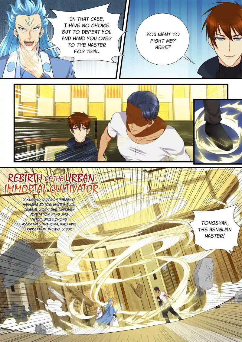 Rebirth Of The Urban Immortal Cultivator - chapter 118 - #2