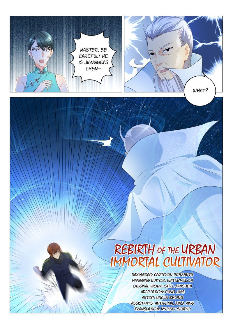 Rebirth Of The Urban Immortal Cultivator - chapter 121 - #1