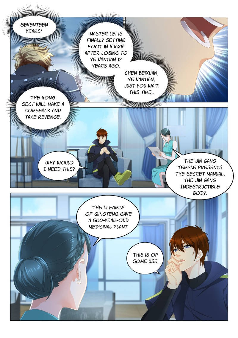 Rebirth Of The Urban Immortal Cultivator - chapter 124 - #3