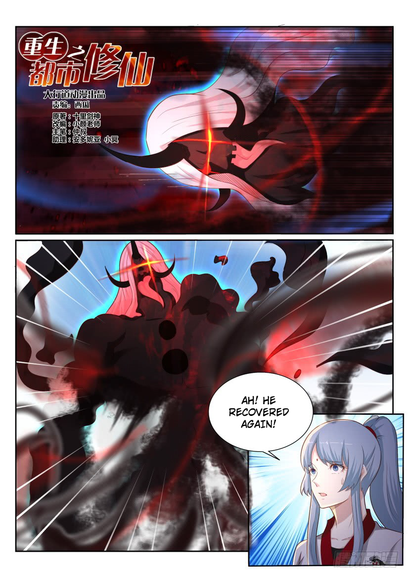Rebirth Of The Urban Immortal Cultivator - chapter 206 - #2