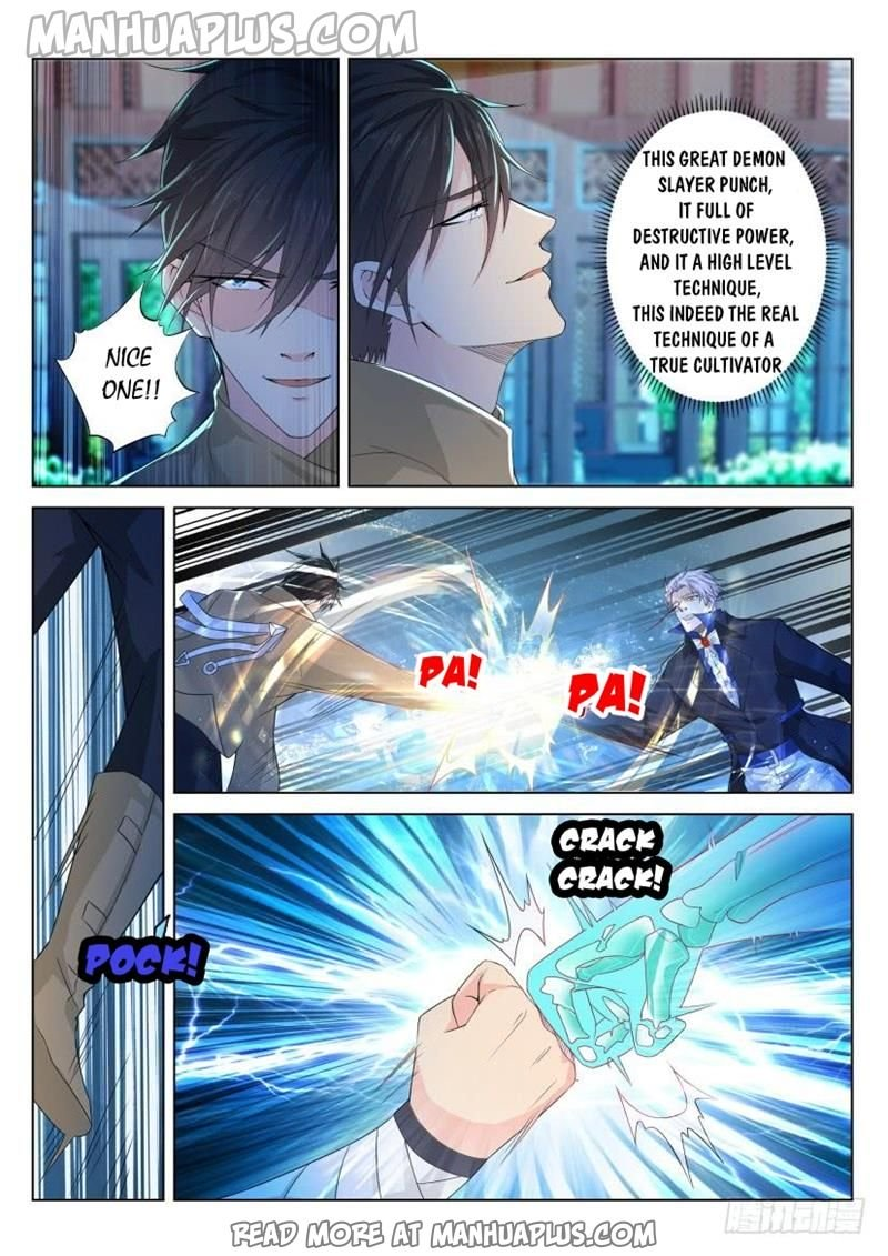 Rebirth Of The Urban Immortal Cultivator - chapter 308 - #2