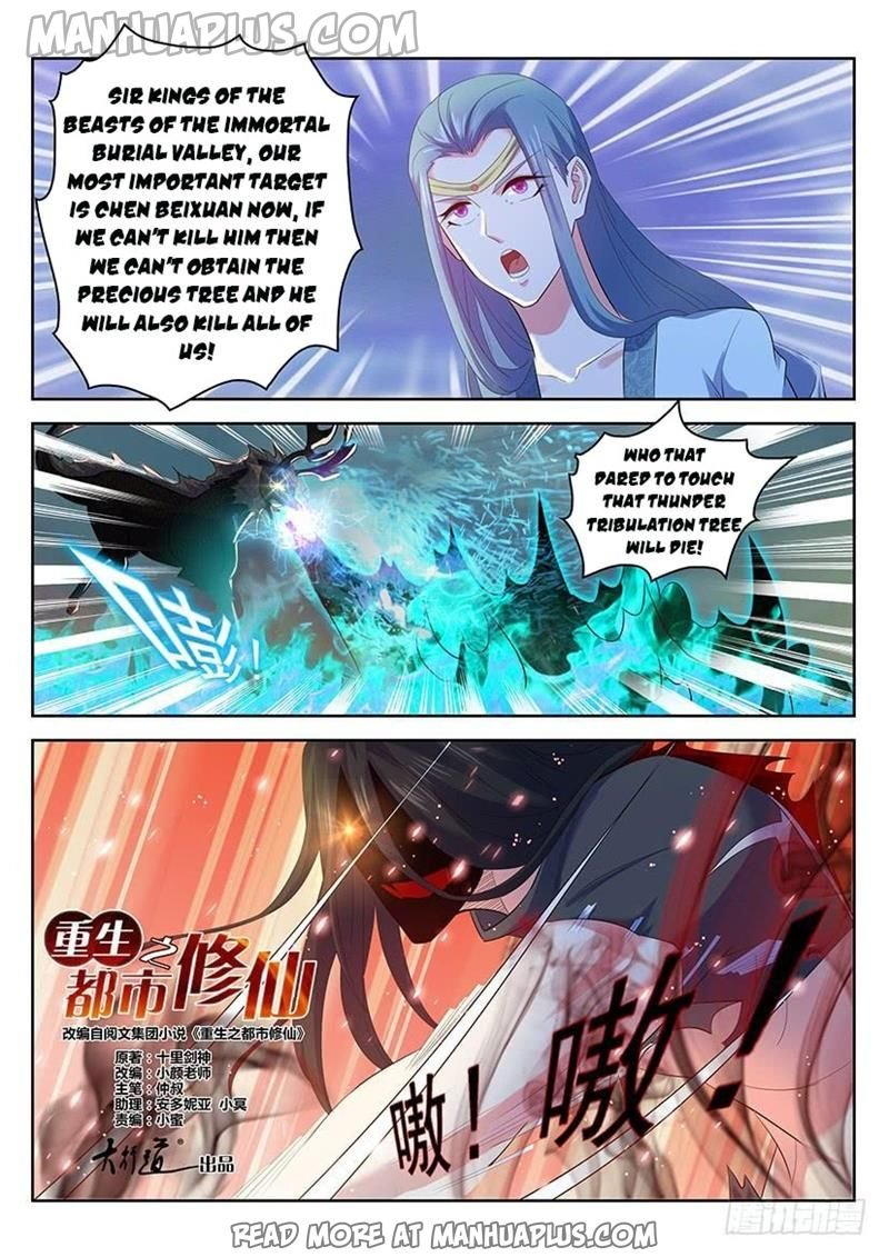 Rebirth Of The Urban Immortal Cultivator - chapter 349 - #2