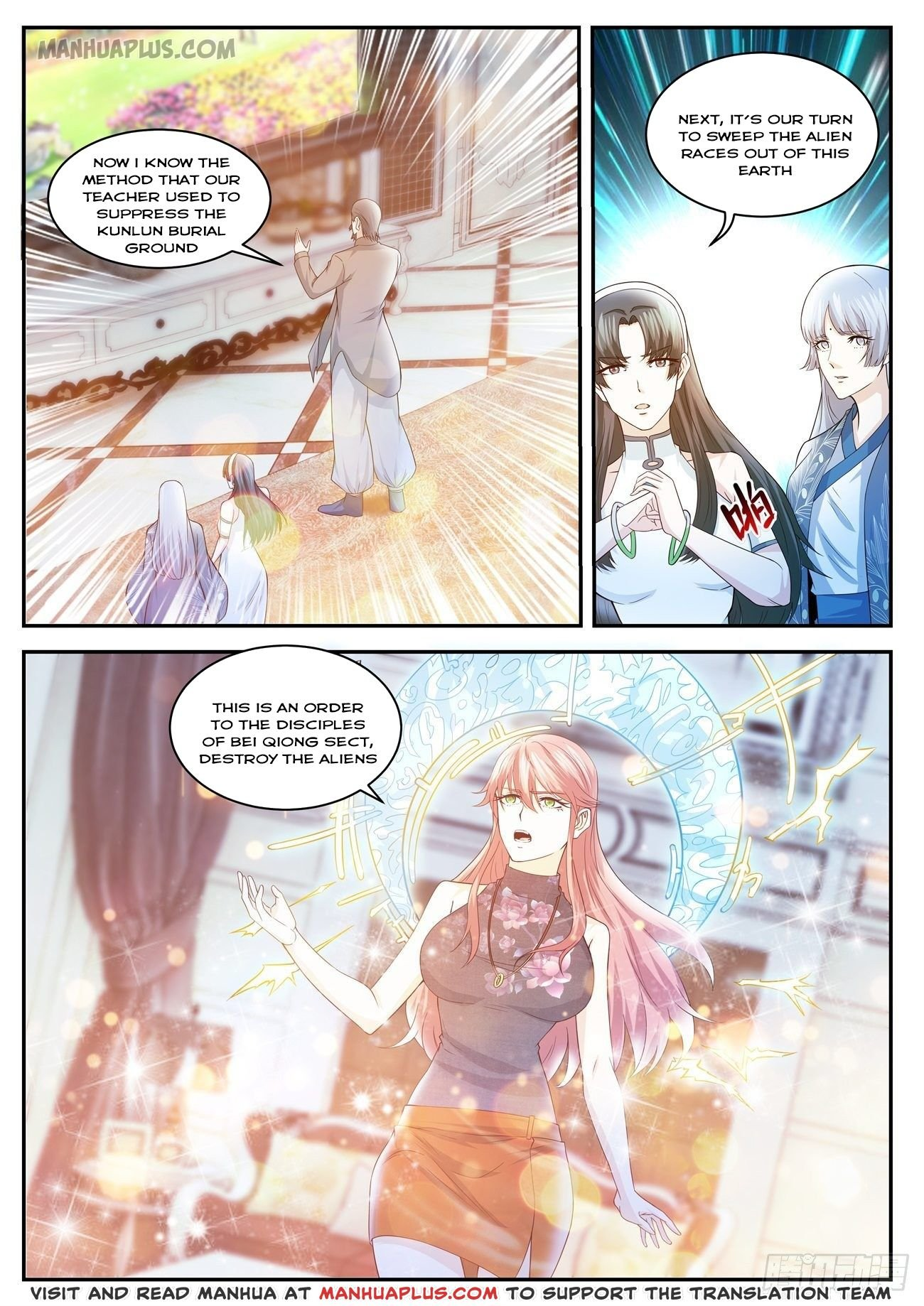 Rebirth Of The Urban Immortal Cultivator - chapter 411 - #2