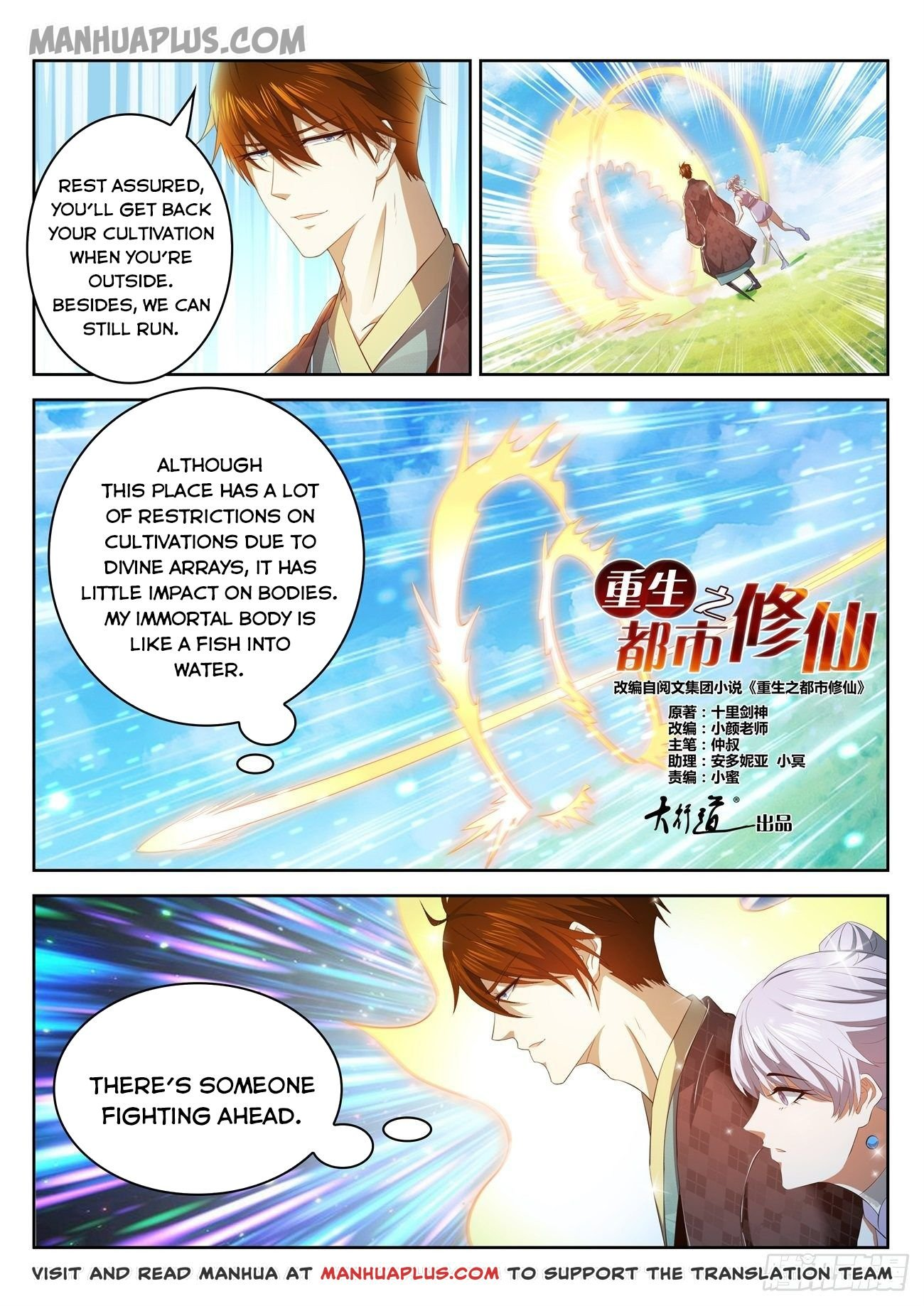 Rebirth Of The Urban Immortal Cultivator - chapter 446 - #2