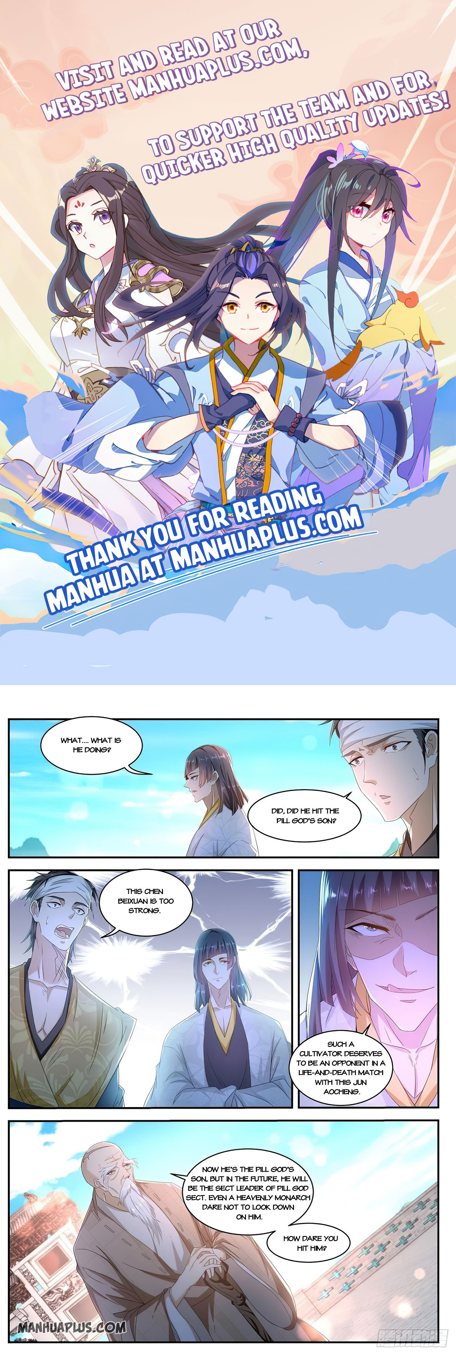 Rebirth Of The Urban Immortal Cultivator - chapter 509 - #1
