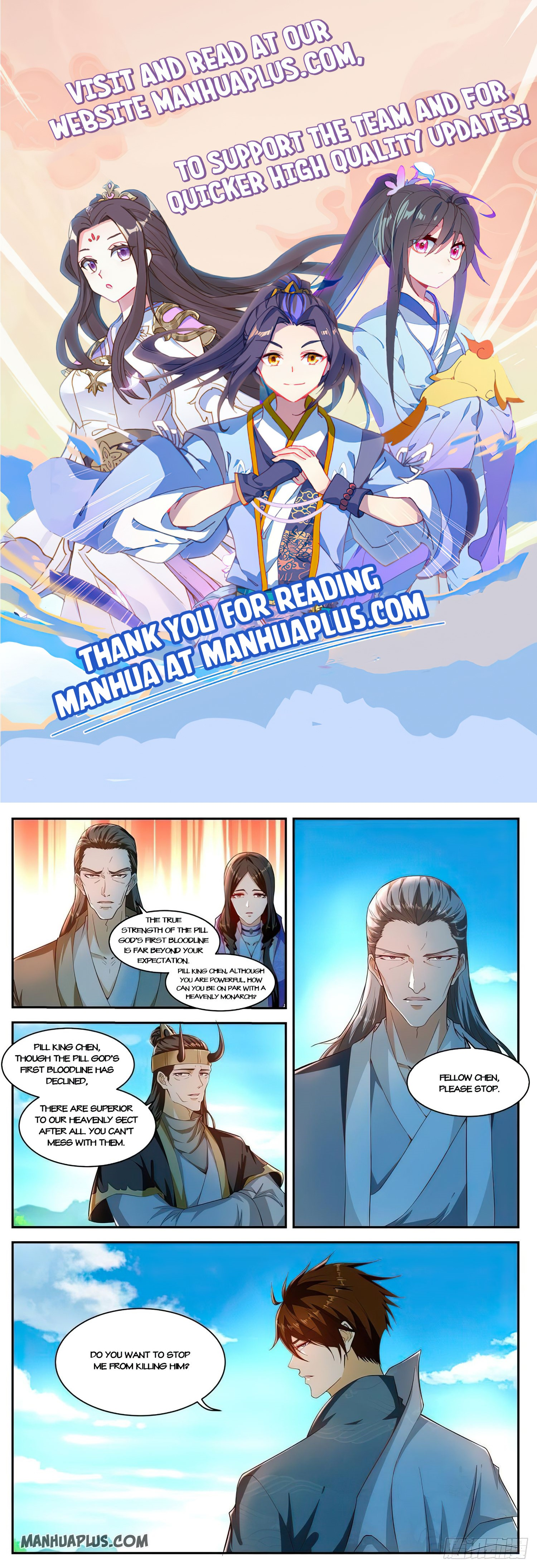 Rebirth Of The Urban Immortal Cultivator - chapter 510 - #1
