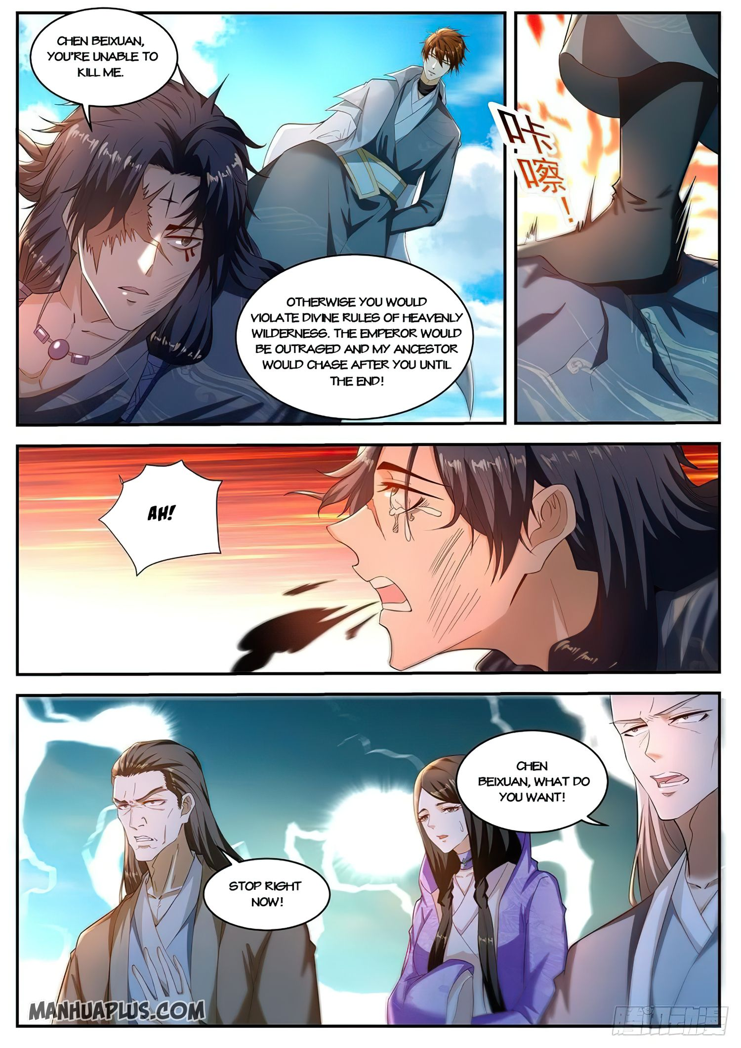 Rebirth Of The Urban Immortal Cultivator - chapter 510 - #3