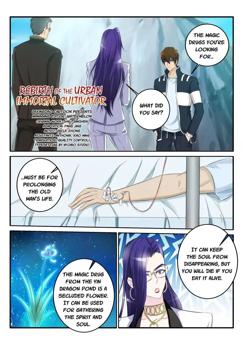 Rebirth Of The Urban Immortal Cultivator - chapter 53 - #1