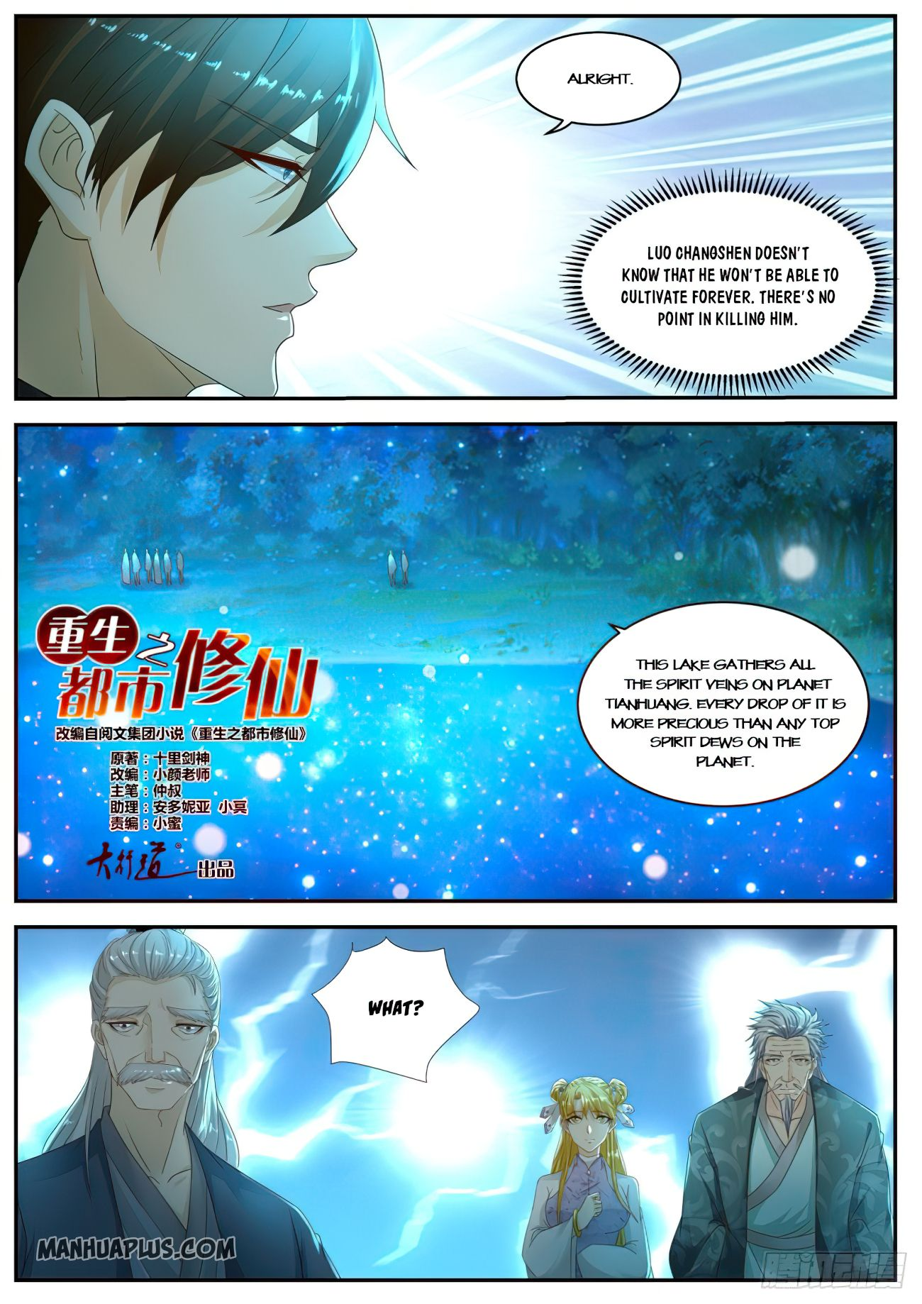 Rebirth Of The Urban Immortal Cultivator - chapter 530 - #3