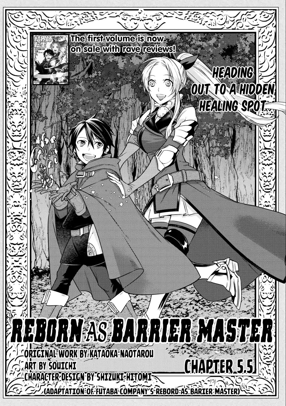 Reborn as a Barrier Master - chapter 5.5 - #2