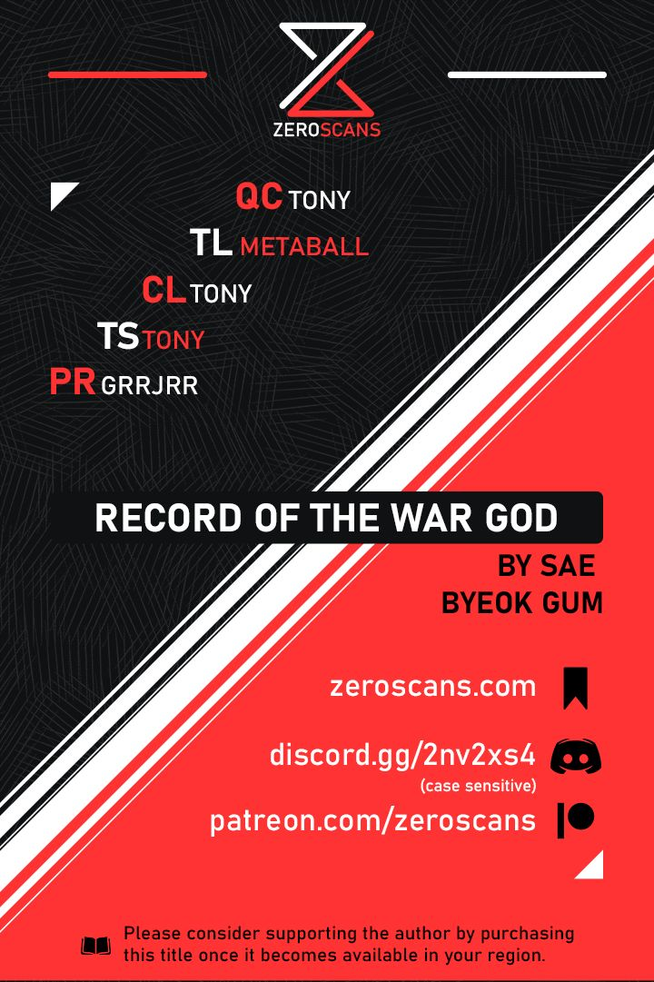 Record of the War God - chapter 4 - #1