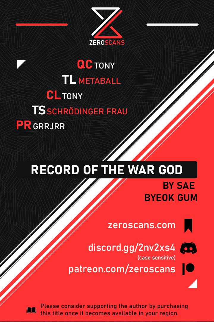 Record of the War God - chapter 5 - #1