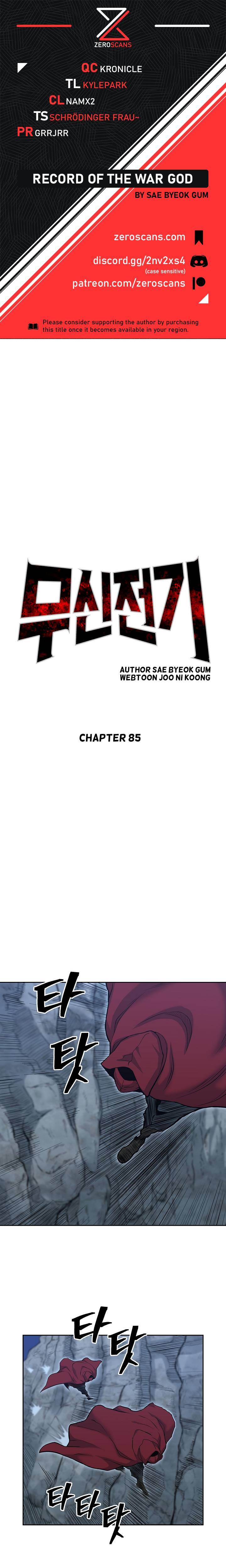 Record of the War God - chapter 85 - #1