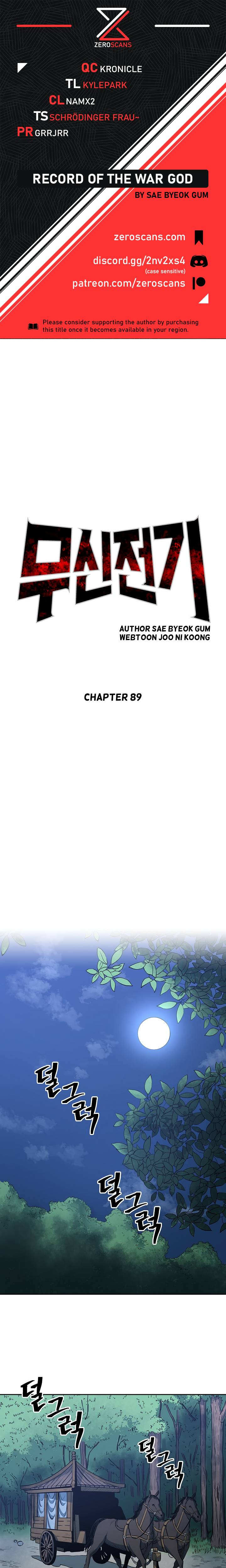 Record of the War God - chapter 89 - #1