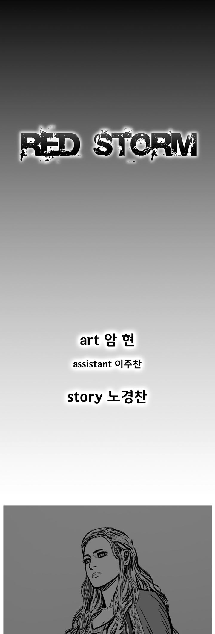 Red Storm - chapter 343 - #1