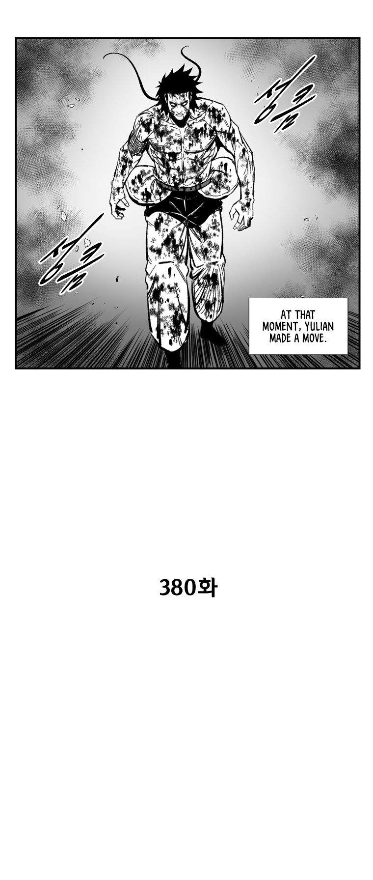 Red Storm - chapter 380 - #3