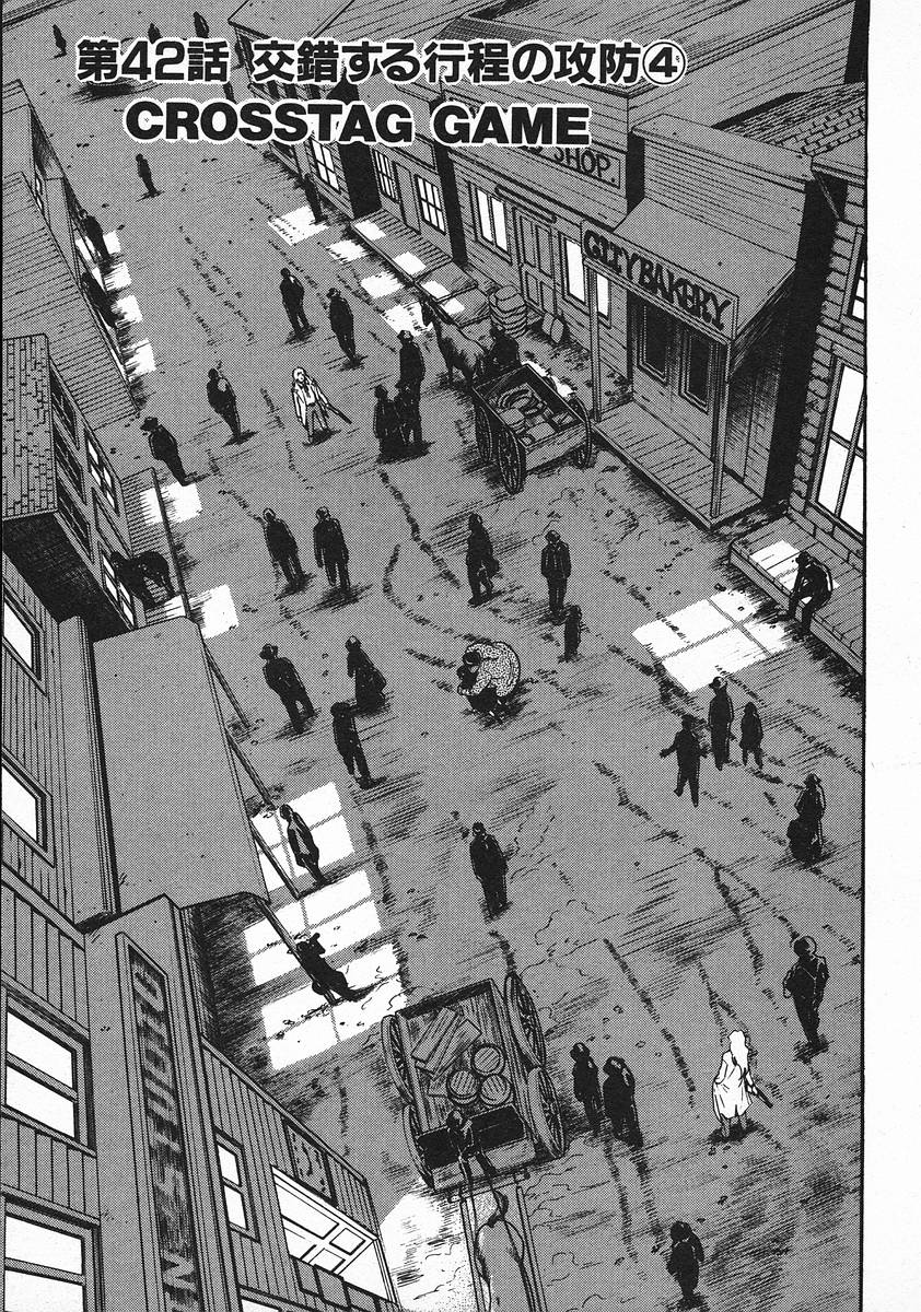 Red - chapter 42 - #1