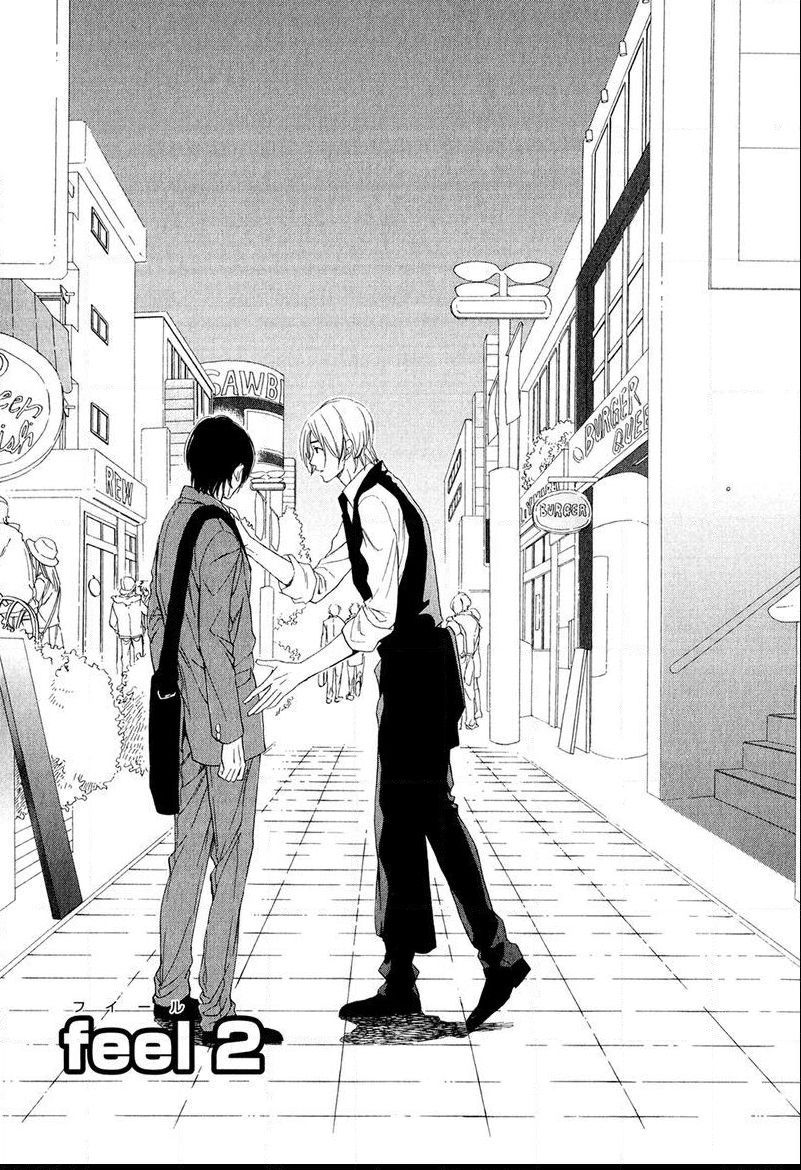 Refrain - chapter 2 - #3
