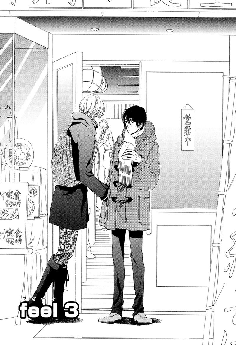Refrain - chapter 3 - #3