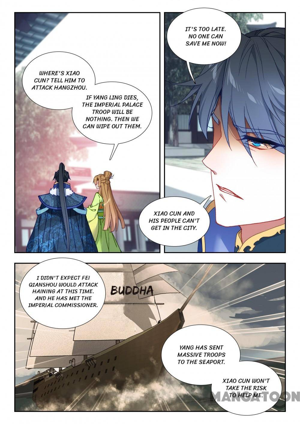 Reincarnated Marquis - chapter 123 - #1
