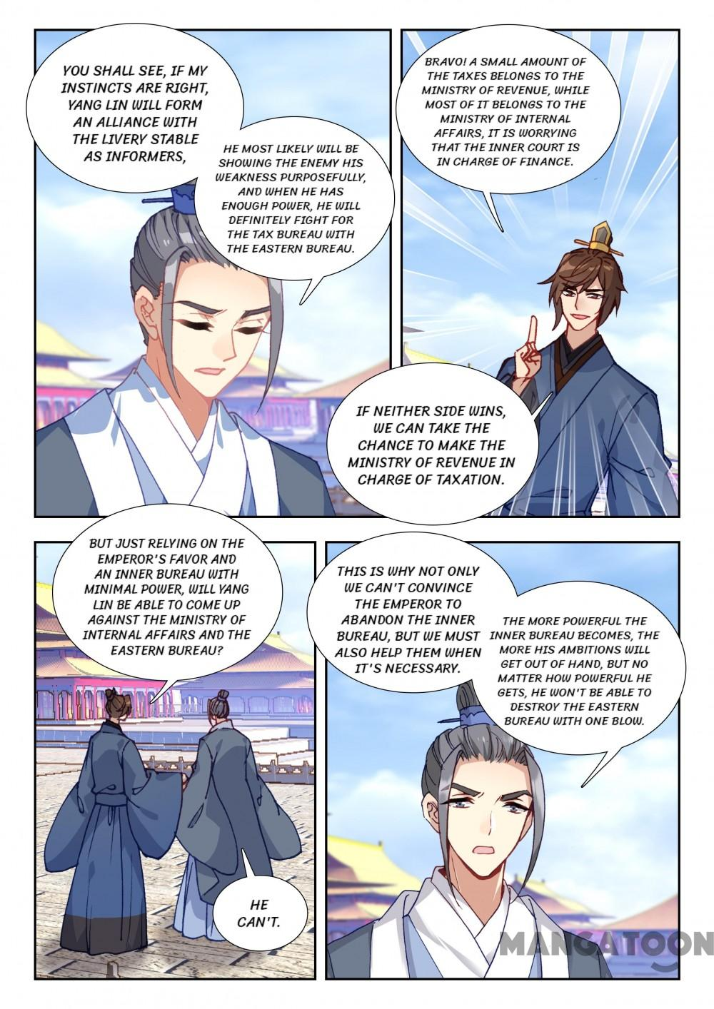 Reincarnation Cycle - chapter 108 - #3