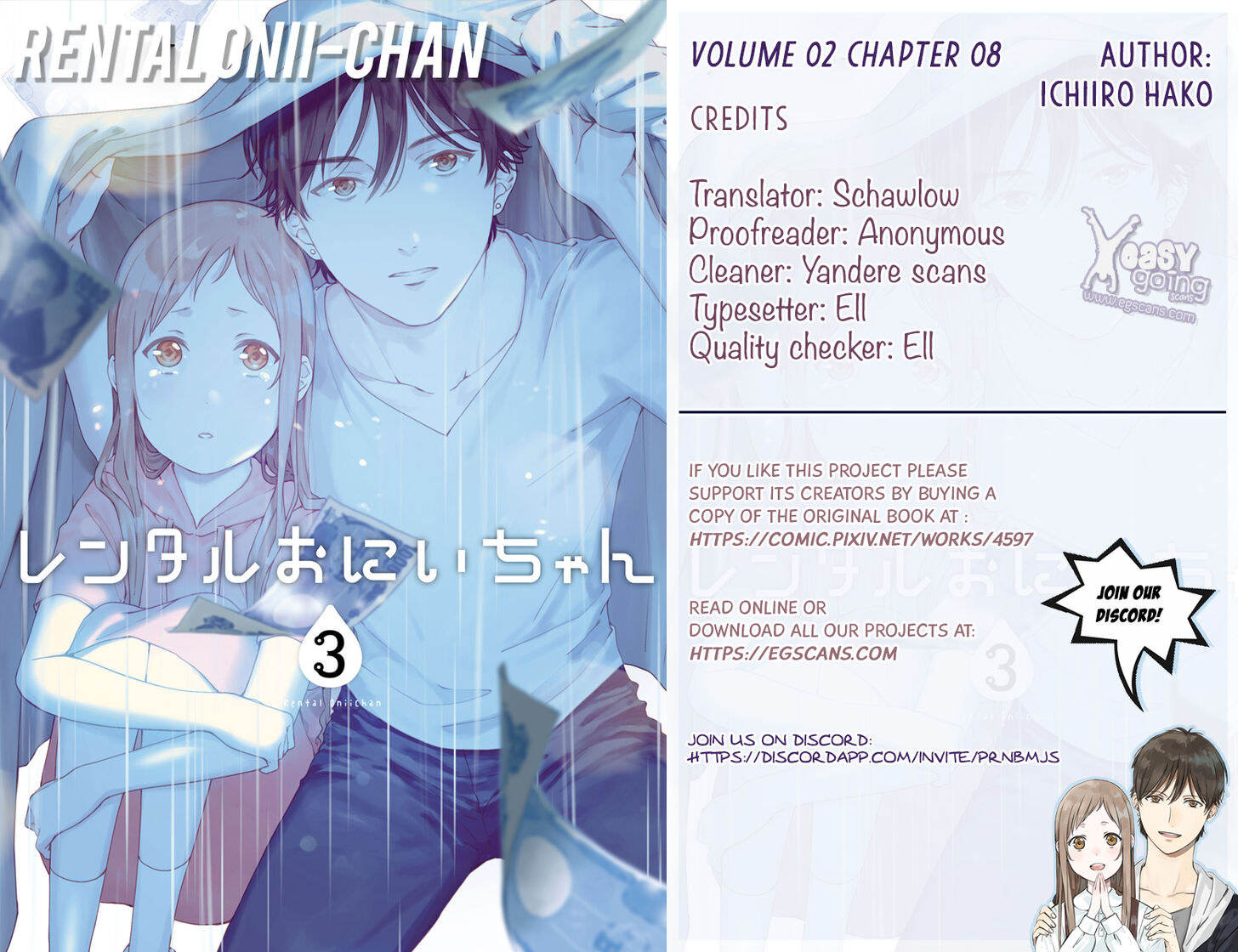 Rental Onii-chan - chapter 8 - #1
